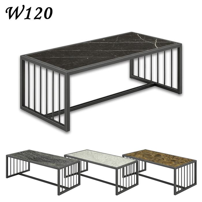 大理石 テーブル センターテーブル 幅120cm リビングテーブル ブラック ホワイト ブラウン ダークグレー 選べる4色 黒 白 120×60 高さ42cm 長方形 アイアン脚 オイル仕上げ インテリア デザイン モダン おしゃれ 送料無料