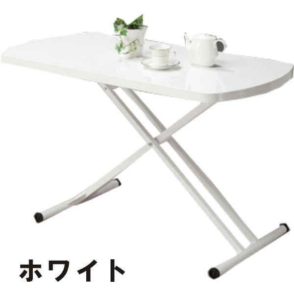 テーブル 昇降式 高さ調節 折りたたみ 幅120cm 120×60 長方形 リフティングテーブル センターテーブル リビングテーブル 木製選べる3色 通販 送料無料