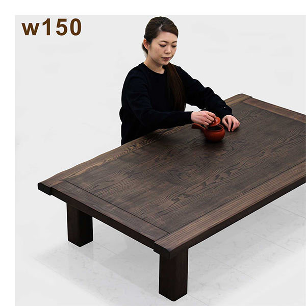 座卓 幅150cm テーブル 日本製 センターテーブル ローテーブル リビングテーブル ウレタン塗装 変化貼り 象嵌デザイン なぐり加工 ブラウン 天然木 タモ材 ラバーウッド材 木製 150×85 長方形 和室 和風 モダン 国産 送料無料