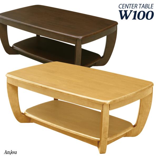 テーブル センターテーブル 幅 100 100×60 ブラウン ナチュラル 選べる2色 長方形 木製 ラバーウッド 奥行60cm 高さ40cm シンプル 和 モダン おしゃれ 通販 送料無料