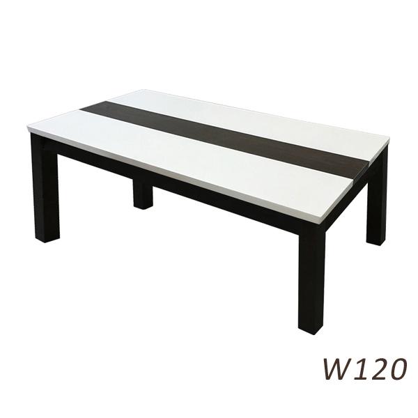 鏡面 テーブル 幅120cm ホワイト 座卓 リビングテーブル ローテーブル 座卓テーブル ちゃぶ台 艶 光沢 ツヤあり 白 長方形 木製 北欧 モダン 家具通販 通販 送料無料
