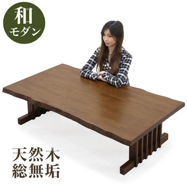 和風 無垢材 テーブル 座卓 幅140cm 140×80 ブラウン ローテーブル リビングテーブル センターテーブル ちゃぶ台 長方形 ラバーウッド 無垢 木製 和 和モダン シンプル モダン 通販 送料無料
