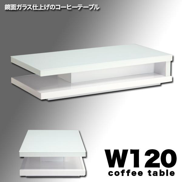 ガラステーブル 幅120cm 長方形 ホワイト 白 センターテーブル コーヒーテーブル ガラス テーブル リビングテーブル 120 120×60 リビング 省スペース コンパクト 一人暮らし 送料無料 おしゃれ シンプル モダン 通販 送料無料