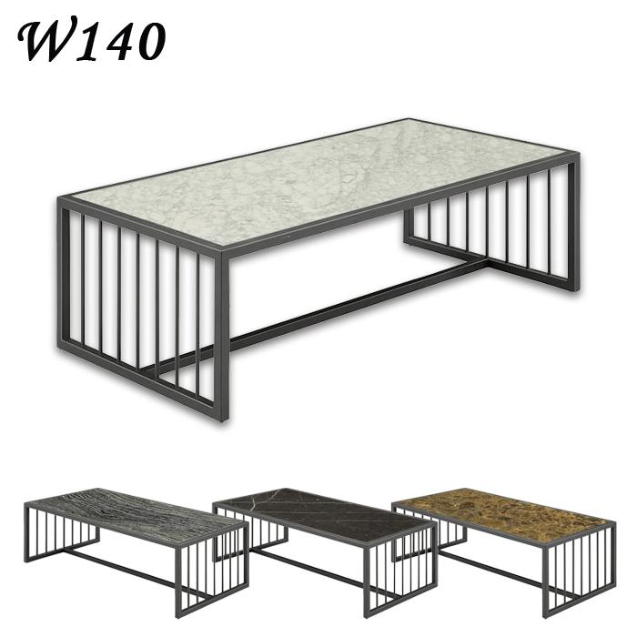 大理石 テーブル センターテーブル 幅140cm リビングテーブル ブラック ホワイト ブラウン ダークグレー 選べる4色 黒 白 140×70 高さ42cm 長方形 アイアン脚 オイル仕上げ インテリア デザイン モダン おしゃれ 送料無料