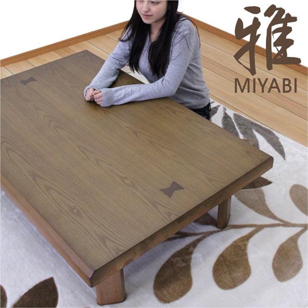 座卓 ちゃぶ台 リビングテーブル センターテーブル 折脚 象嵌細工入り 和風 幅120cm 木製 完成品 送料無料