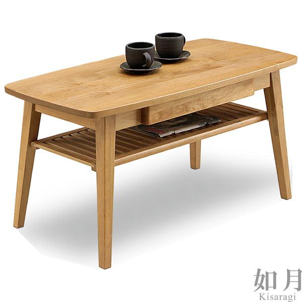 テーブル リビングテーブル センターテーブル 長方形 幅85cm 木製 引き出し シンプル モダン アルダー材 木製 送料無料