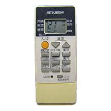 激安通販ショッピング 激安価格と即納で通信販売 商品出品時と発送当日の2回 商品の動作確認をしています 中古 エアコンリモコン 三菱 RH081