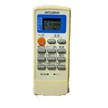 値引き 商品出品時と発送当日の2回 商品の動作確認をしています 送料込 中古 エアコンリモコン 三菱 MP051
