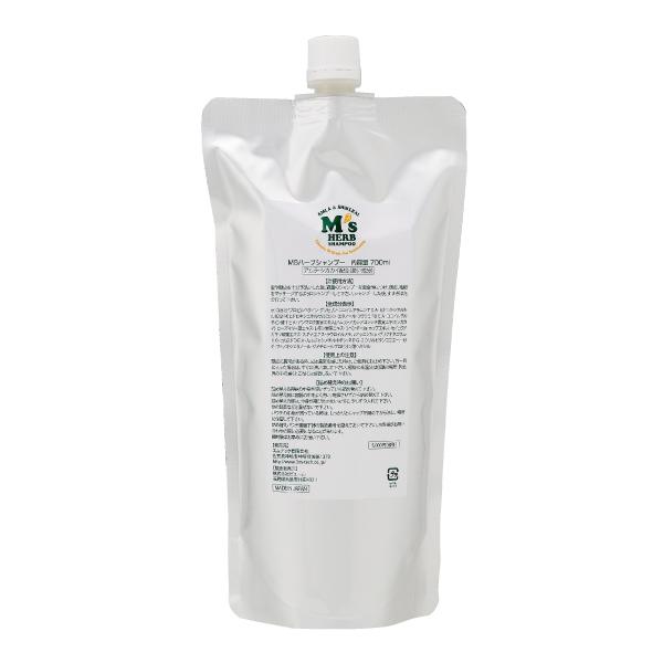 シャンプー ノンシリコン エムズハーブシャンプー 詰替用 ナチュラルで自然派なノンシリコンシャンプー(700ml)
