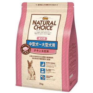 【ニュートロ】 アダルト 成犬用 中型~大型犬用 チキン&玄米 15kg【ナチュラルチョイス】