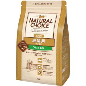 【ニュートロ】 アダルト 成犬用 減量用 ラム&玄米 13.5kg【ナチュラルチョイス】