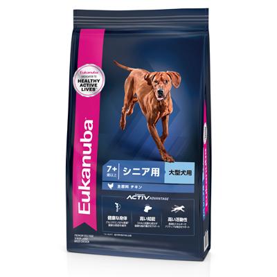 【ユカヌバ】 ラージ シニア 13.5kg
