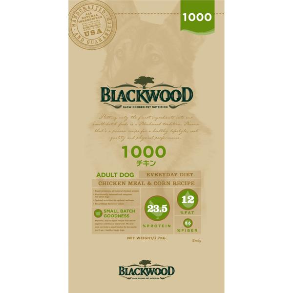 【ブラックウッド】 1000 アダルト~シニア 20kg