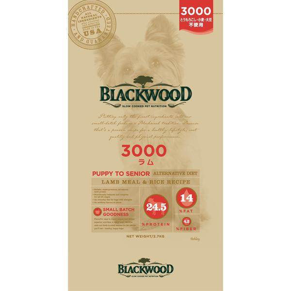 【ブラックウッド】 3000 オールライフ 20kg