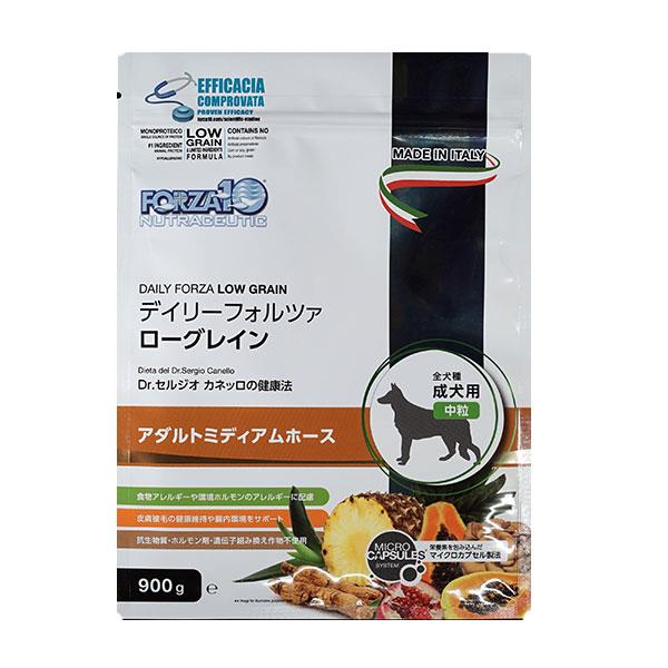 【FORZA10】 デイリーミディアムホース 8kg