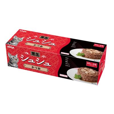 【アイシア】 黒缶シュシュ かつお 1ケース(60g×6缶×12箱) ペット フード キャットフード