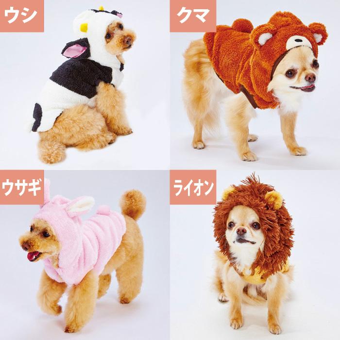 SNS ブログなどの撮影にもピッタリ 数量限定 ついに再販開始 いよいよ人気ブランド ペティオ 犬用ウエア 変身パーカー