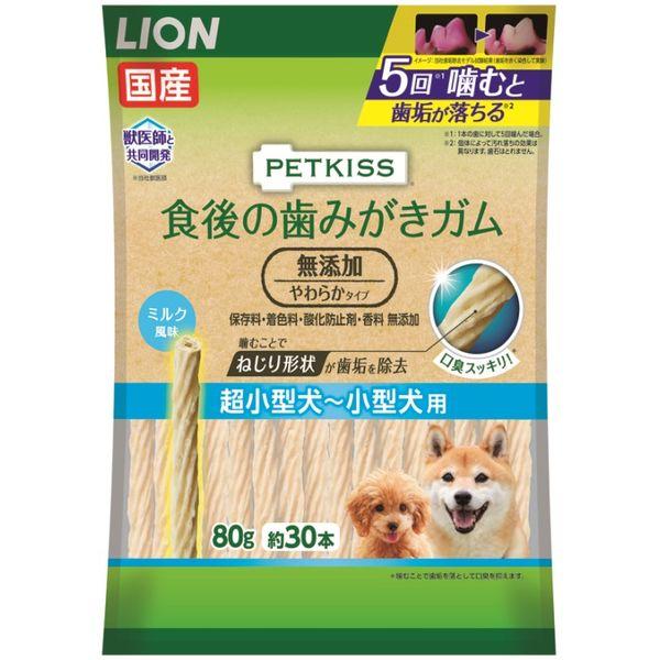 店頭受取対応商品 人気 本 新着セール ライオン ペットキッス 食後の歯みがきガム 無添加 やわらかタイプ 80g 超小型犬~小型犬用