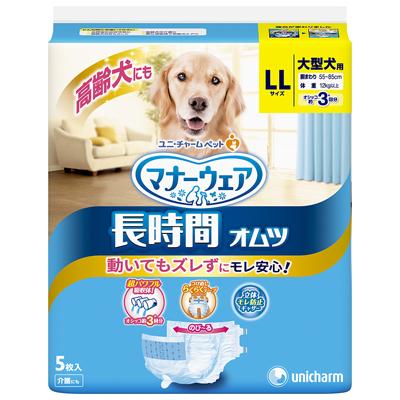 店頭受取対応商品 ユニチャーム 数量限定 マナーウェア 公式 高齢犬用 LL 5枚入 紙オムツ