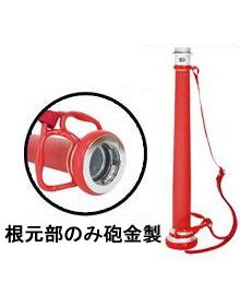 【送料無料】【未検品】操法管鎗 65mm アルミ製・ゴムチューブ巻 赤 (消防/操法/消防団) SH