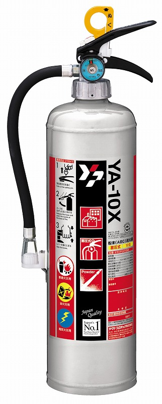 Yamato Protec YP-Selection thermal pressure powder type fire extinguisher 10 (made in Japan)