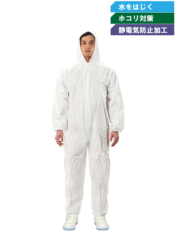 Disposable hazmat suit micro technique terten (emergency services / hazmat  suit / protection clothes / firefighting / how to handle / firefighting