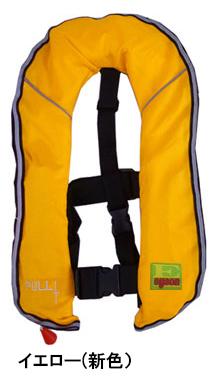 禮品選擇從孩子救生衣背心 B 型 (自動膨脹式) 一種尺寸適合所有 CE 認證 ISO 認證安全標準都得到產品評論