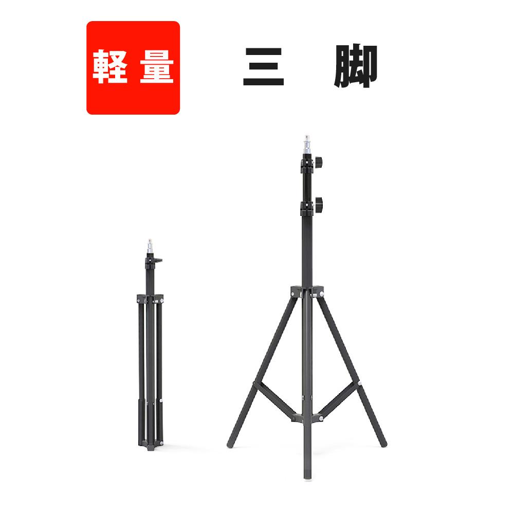 持ち運びに便利な超軽量 スリム型 自動温度検知器 サーモマネージャー 体温検知カメラ アルコール ディスペンサー 至上 にも 三脚 軽量 コンパクト スリム 3段階伸縮 最大210cm 国際規格ネジ 小型 三脚スタンド LEDライト デジカメ 自動 オート 検温 サーモグラフィー 3脚 高い素材 用 スマホ 折り畳み ビデオ カメラ 伸縮式 投光器 さんきゃく ミニ