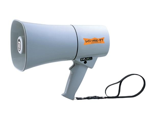 noboru(ノボル電機) レイニーメガホン タフ 防噴流型 TS-624N(拡声器 避難誘導 ハンドマイク ハンドメガホン 防災グッズ 自治体用 集会 説明会 防滴メガホン 非常時備蓄品)OT