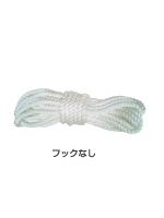 【送料無料】吸管ガイドロープ 長さ300m 巻 (消防/操法/消防団) SH