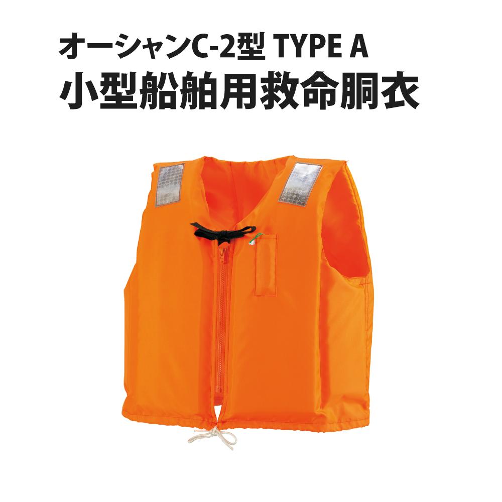【送料無料 (GREEN】シュラメック【選べる化粧水・美容液・保湿クリーム3点セット】 (SCHRAMMEK)日本正規輸入品 グリーンピール (GREEN PEEL) シュラメック化粧品, Panasonic Store:3e7800a4 --- officewill.xsrv.jp