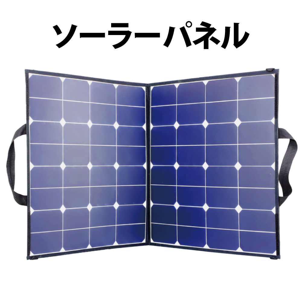 Peaceup Solar Charger 100w Panel Ip65 Waterproofing Dc 19v 5 2a Usb