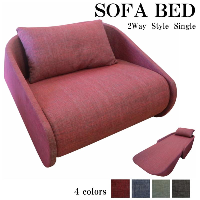 ソファーベッド 回転式 ソファー ベッド ソファ 椅子 寝具 折りたたみベッド