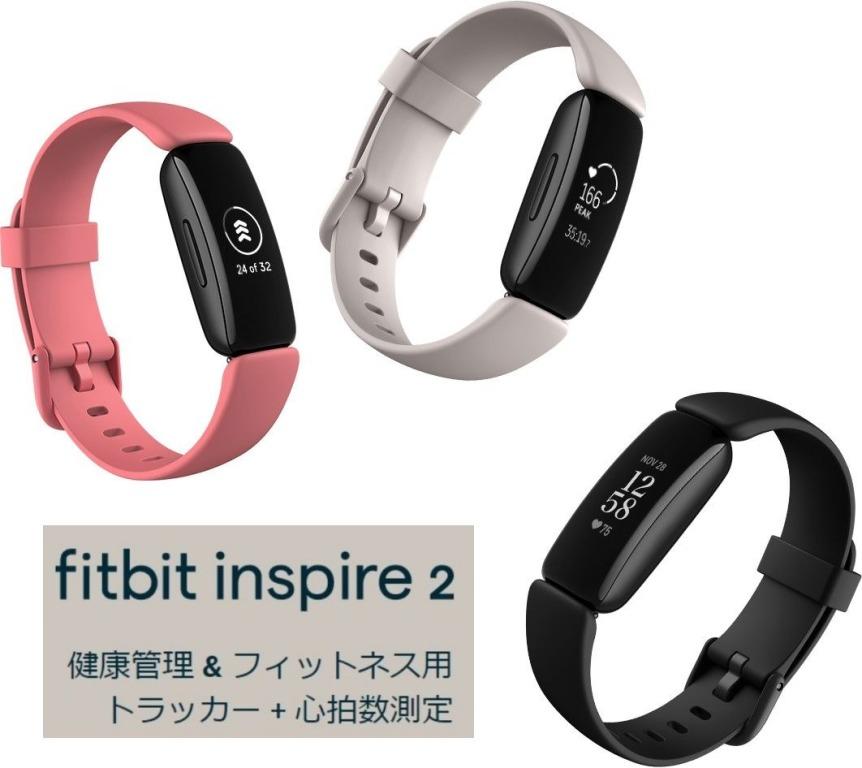 Fitbit フィットビット スマートウォッチ Inspire 2 活動量計 フィットネストラッカー 心拍計 FB418 睡眠計 歩数計 流行 タッチスクリーン レディース 正規認証品!新規格 android 着信通知 軽量 送料無料 防水 iphone 輸入品 時計 対応 メンズ Sサイズ L 腕時計
