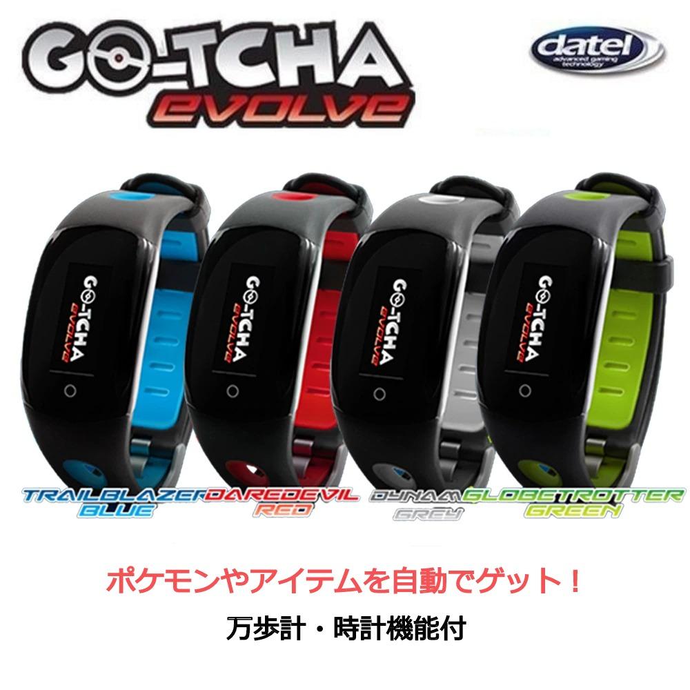 ポケモンGO 格安 オートキャッチ Go-Tcha 買収 輸入品 Evolve