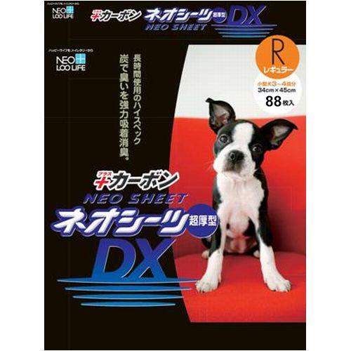 【コーチョー】ネオシーツ/ネオカーボンDXレギュラー88枚○