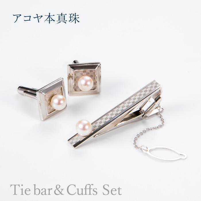 【送料無料】 アコヤ本真珠 7.0-7.5mm タイバーカフスセット [ あこや真珠 パール SV シルバー メンズ ]