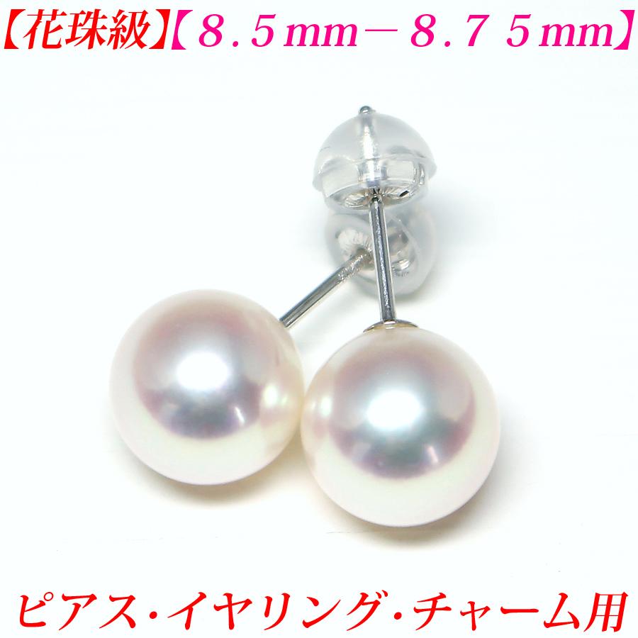Teletel High Quality Akoya Pearl Earrings 8 5 Mm 9 ルースペアwhite Pink Flower Charm Oh Here Or