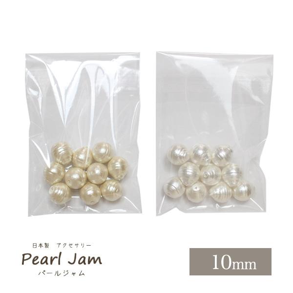 Pearl 70%OFFアウトレット Jam 激安 激安特価 送料無料 正規品 日本製のコットンパールです コットンパール 両穴 小袋 10ヶ入 10mm バロック