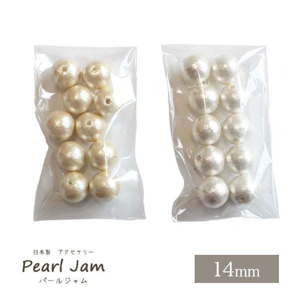 コットンパール 太穴 両穴 本物◆ セール特価 14mm 10ヶ入 正規品 日本製 小袋 PearlJam パールジャム 日本製のコットンパールです
