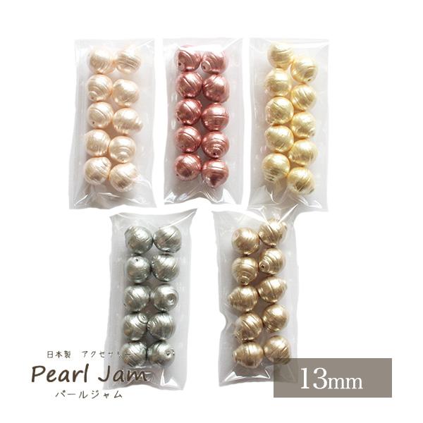 Pearl Jam 正規品 日本製のコットンパールです カラーコットンパール 両穴 バロック 10ヶ入 小袋 13mm 至高 爆安
