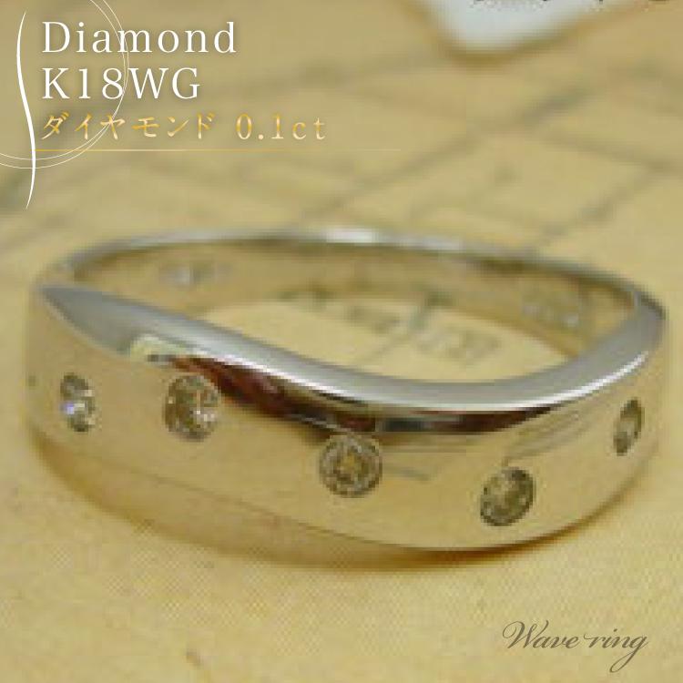 ●日本正規品● シンプルなデザインに さりげなくダイヤモンドをあしらった大人のリング 限定サンプルセール 29 信憑 800円→19 サイズ12号 Wave 800円 ダイヤモンド K18WGリング