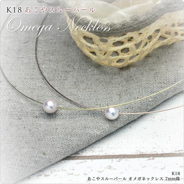 真珠 パール ネックレス 一粒 ペンダント パールネックレス カジュアル あこや真珠 冠婚葬祭 結婚式