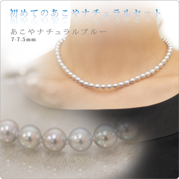 真珠 パール ネックレス 華奢 パールネックレス カジュアル あこや真珠 冠婚葬祭 結婚式
