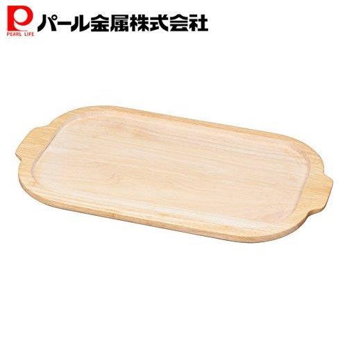 ラクッキング 贈呈 角型 NEW売り切れる前に☆ グリルパン 30×18cm用 パール金属 HB-1973 木製 プレート