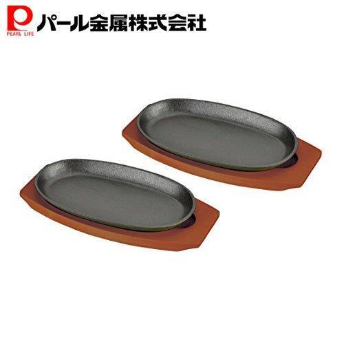 値引き 当店限定販売 ステーキ皿 鉄板 24cm 小判型 2枚組 HB-3026 ハンドル付 パール金属 プレート2枚組 木製