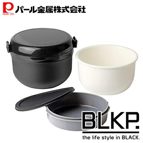【BLKP】 パール金属 保温 弁当箱 ランチ ジャー ブラック 1060 ご飯茶碗 約2.7杯分 どんぶり BLKP 黒 AZ-5025