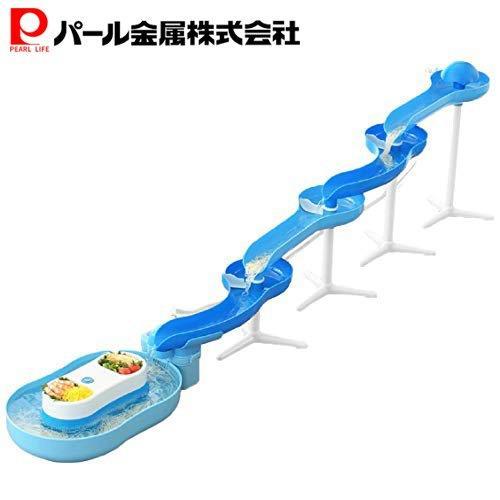 パール金属 流麺 スライダーそうめん流し器 ブルー  D-1404