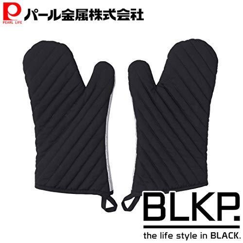 限定特価 BLKP パール金属 ミトン 裏面シルバー加工 好評受付中 左右 限定 2個セット N-7738 ブラック 幅18×奥行2.5×高さ30cm 黒