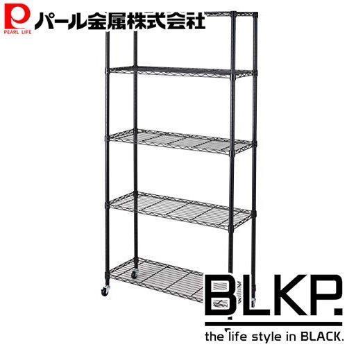 BLKP パール金属 2020新作 スチールシェルフ 棚 収納 5段 返品不可 幅91×奥行36×高さ182cm 限定 N-7748 フック3本付 黒 マットブラック